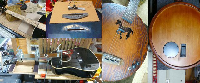 アコースティックギターリペア事例